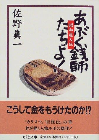 竹村義宏のフランチャイズBlog  代ゼミは不動産業!?という事実に経営の「したたかさ」を考える