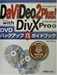 DaViDeo2 Plus! with DivX ProでD...