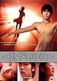 echange, troc Shanghai Panic [Import USA Zone 1]