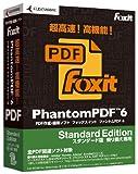PhantomPDF 6 Standard Edition��芷����p