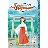 Shrine of the Morning Mist Volume 1 [Paperback]