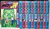 Dr.タイフーンJr. 全11巻完結 (アクションコミックス) [マーケットプレイス コミックセット]