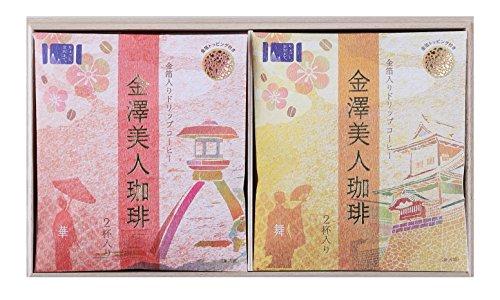 dart-caff-kanazawa-bellezza-caff-hanamaikiribako-set-kbc-35-hana-3-mai-3