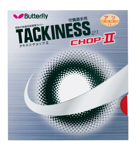 Best Review Of Butterfly Tackiness Chop II Rubber Sheet