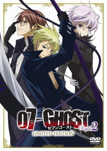 『07-GHOST』 Kapitel.2 (初回限定版) [DVD]