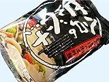 八戸のせんべい汁セット(4~5人分)