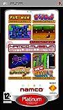 echange, troc Namco Museum Battle Collection PSP Platium