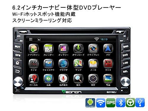 (G2110ZJ)1年保証Android4.2.2 6.2インチ 静電式タッチスクリーン カーナビ一体型DVDプレーヤー