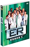 ER 緊急救命室 X 〈テン・シーズン〉 セット1 [DVD]