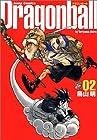 ドラゴンボール 完全版 第2巻