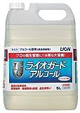 ライオガードアルコール アルコール除菌剤 5L 業務用
