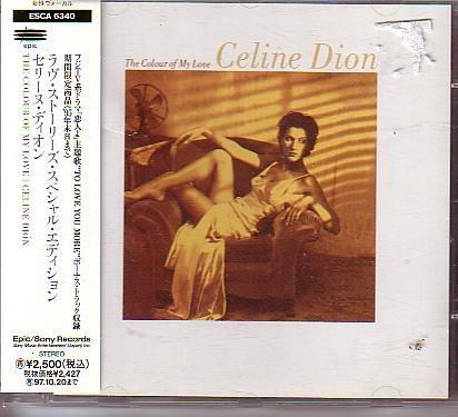 Celine Dion - Celine Dion [UK] - Zortam Music