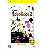 LocoRoco 2 [PSP the Best 2014/03/06]