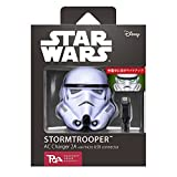 Star Wars Storm Trooper Battery Charger - Charge Smart Phones/Tablets through Electrical Outlets Via Micro USB
