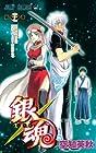 銀魂 第37巻 2010年12月03日発売