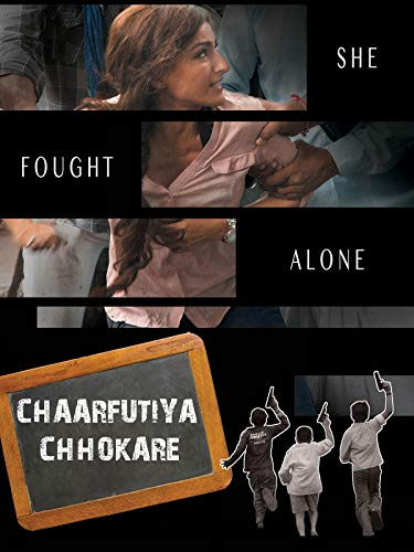 Chaarfutiya Chhokare on Amazon Prime Video UK