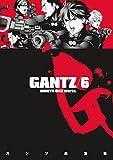 Gantz Volume 6
