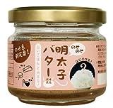 のせのせ辛子明太子バター 90g