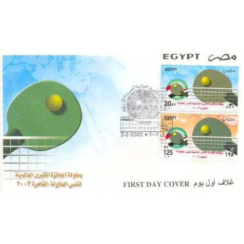 Egypt First Day Cover Extra Fine Condition International Table Tennis Championships Ping Pong Issued 2003 Scott #s 1844 5