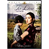 To Live (MGM World Films) (1994) ~ You Ge