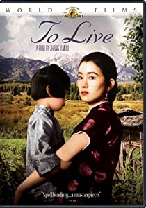 To Live (MGM World Films) (1994)