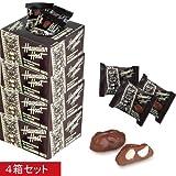 【ハワイ お土産】ハワイアンホースト・マカダミアナッツチョコボックス4箱セット(チョコレート)