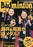 Badminton MAGAZINE (バドミントン・マガジン) 2012年 09月号 [雑誌]