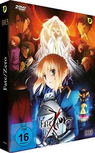 Devil Survivor 2 - The Animation, DVD - Volume 3