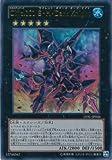 遊戯王カード LVAL-JP046 CNo.101 S・H・Dark Knight(ウルトラ)/遊戯王ゼアル [レガシー・オブ・ザ・ヴァリアント]