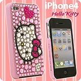 ハローキティ ダイヤモンド ケース for iPhone4 KTDCP001