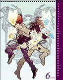 家庭教師ヒットマンREBORN ! 2010 コミックカレンダー 11/12発売