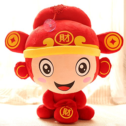 LightningStore Chinese Zodiac Make A Fortune Monkey Red Mascot Plush Toys Baby Toys Cloth Doll (Zodiac Super Sea Wolf compare prices)