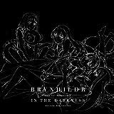 極黒のブリュンヒルデ オリジナル・サウンドトラック