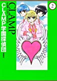 CLAMP�ر�õ���� [��¢��] (2)  CLAMP CLASSIC COLLECTION