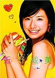 近野成美 2007年 カレンダー