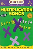 Multiplication Songs with CDROM and Cassette(s) (Learning Beat)