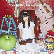 apple symphony [スペシャル盤] [CD+DVD, Limited Edition]