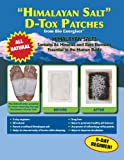 BIOENERGISER HIMALAYAN SALT DETOX PATCHES (SET OF 20 FOR 10 TREATMENTS)