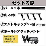 スズキ エブリィ EVERY DA17V/W ハイルーフ 平成27年2月~【日本製 ベースキャリア&ホールドアタッチメントセット】