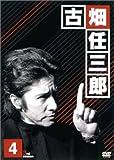 古畑任三郎 3rd season 4 DVD