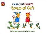 Guri and Gura's Special Gift (Guri and Gura)