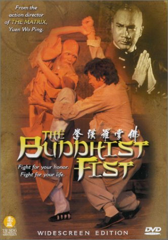 To Download And Watch The Buddhist Fist On Line Totally Free Full Film Kindly Follow The Guidelines Downloaded Listed Below