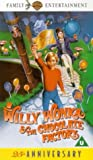 Willy Wonka And The Chocolate Factory [VHS]