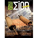 Revista ZION Internacional 05