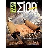 Revista ZION Internacional 05