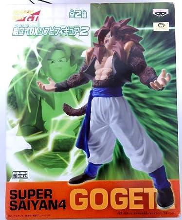 Dragon Ball GT Sectional DX Soft Vinyl Figure 2 Gogeta (japan import)