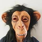 あんたは今日からサル!! コスプレ/仮装/小物 猿のお面