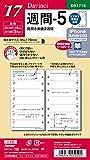レイメイ藤井 ダヴィンチ 手帳用リフィル 2017 12月始まり ウィークリー 聖書 DR1715