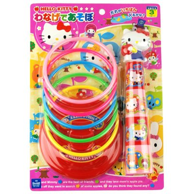 Hello Kitty Quoits Playing Set - Wanage de Asobo - 1