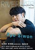 RIVERIVER Vol.12[カバーA版]表紙リュ・シウォン×裏表紙SE7EN -